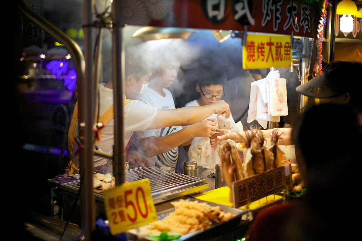 Taiwanese Food? A Contested but Mouth-Watering Menu