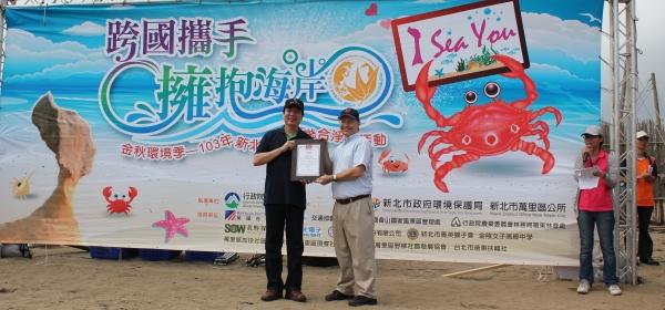 New Environmental Paradigm Taiwan Insight